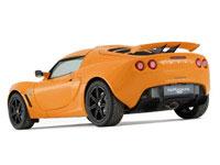 <B>Lotus Car Inventory</B>
