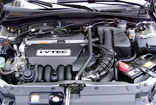 Rsx Engine