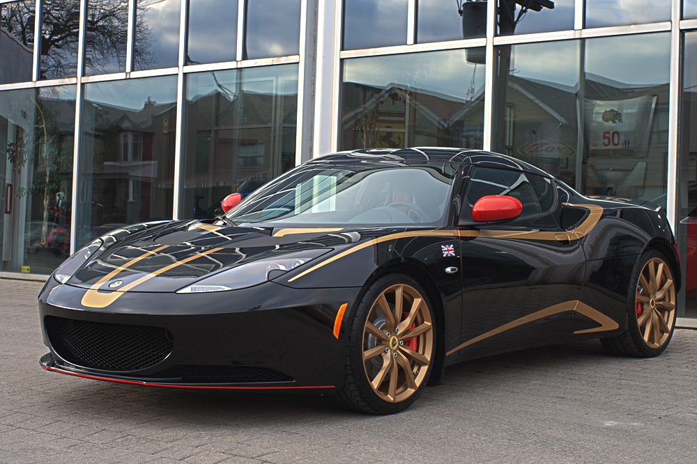 2012 Lotus Evora S Gp Edition Gentry Lane Automobiles