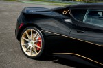 2017-Lotus-Evora-Sport-410-GP-Edition-4-7172-default-large